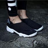 Nike Wmns Rift Wrap Se 忍者鞋 黑白潑墨 休閒  男女 版型偏小 (布魯克林) 2017/1月 881192-001
