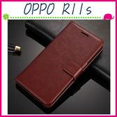 OPPO R11s 6吋 Plus 6.4吋 瘋馬紋手機套 簡約商務皮套 支架保護套 磁扣保護殼 插卡位手機殼 左右側翻