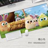 滑鼠墊超大號定制訂做英雄聯盟LOL動漫可愛鍵盤墊網吧咖加厚桌墊