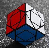 魔術方塊魔方三階初學者異形順滑兒童學生早教玩具 星辰小鋪
