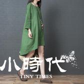 棉麻洋裝 長袖 連身裙女裝秋季寬鬆中長款文藝純色亞麻裙子