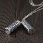 純銀項鍊+墜子-嘎烏盒般若波羅密多心經男女飾品2款73ux25【時尚巴黎】