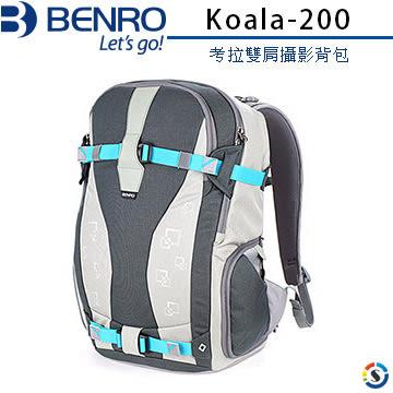 ★百諾展示中心★BENRO百諾 Koala-200 考拉雙肩攝影背包(6色)(可放15.6吋筆電)