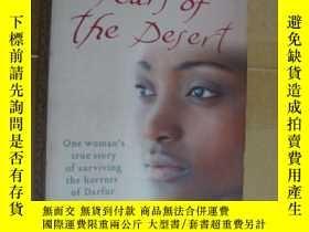 二手書博民逛書店Tears罕見of the Desert 沙漠之淚Y85718