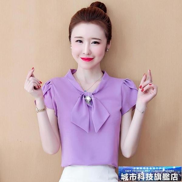 雪紡上衣 雪紡夏T恤很仙的上衣時尚潮流女裝氣質打底衫洋氣短袖小衫 城市科技