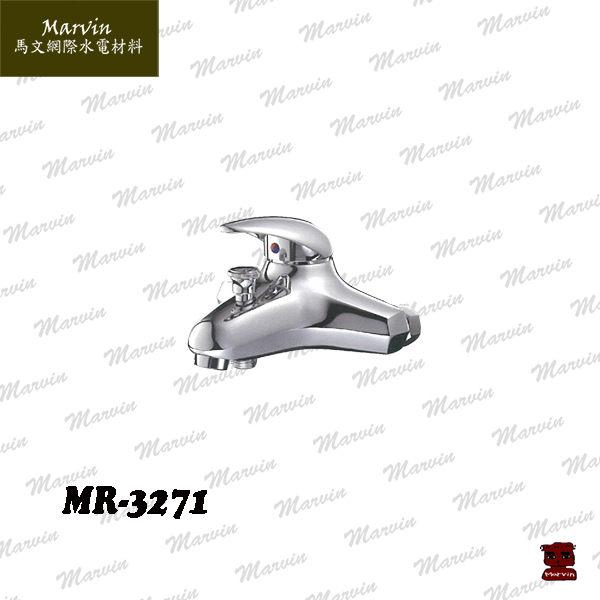 水龍頭 大出水蓮蓬頭 MR3721(鍍鉻配件) 高CP值台灣製造 水電DIY
