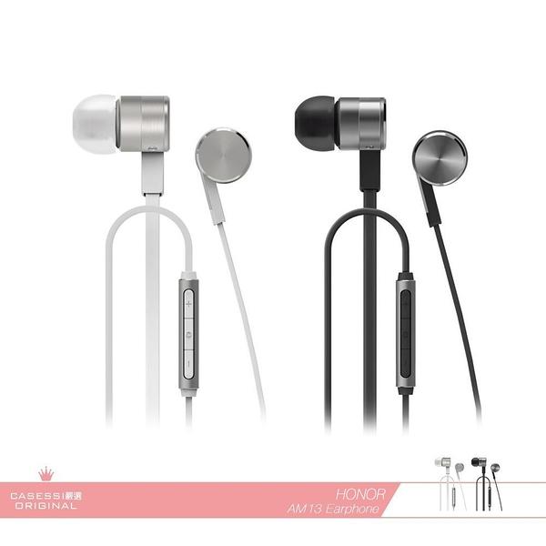 榮耀honor 原廠AM13 引擎耳機2代 入耳式 3.5mm 各廠牌適用/ 扁線/ 線控接聽鍵/ 免持聽筒【全新盒裝】