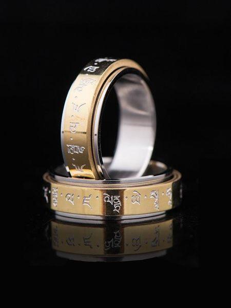 黃財神心咒招財轉運男女士戒指鈦鋼指環可轉動情侶款護身符 BBJH