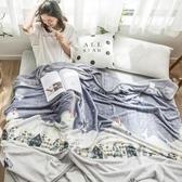 珊瑚絨毯子薄款夏季毛巾被小毛毯被子夏天午睡毯單人空調毯【快出】