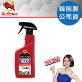 【Bullsone】高級乳蠟 (高光澤)