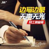 【翻譯】語音轉文字筆形寫字微型迷你學生錄音筆 果果輕時尚