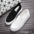 雙12購物節厚底鞋百搭小白鞋布鞋厚底一腳...