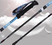 黑五好物節 登山杖碳素 戶外超輕超短鋁合金拐杖伸縮折疊外鎖 東京衣櫃