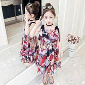 女童連身裙2019新款韓版寶寶雪紡裙吊帶裙沙灘裙長裙洋氣 QG29790『優童屋』