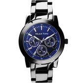 Relax Time 時尚達人日曆顯示女錶-藍xIP黑/38mm R0800-16-07