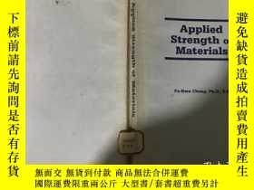 二手書博民逛書店Applied罕見Strength of Materials 應
