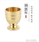 供水杯 1.5英寸酒杯純銅餐具貢杯圣水杯純銅小酒杯純銅杯子35ML 洛小仙女鞋