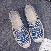 漁夫鞋帆布鞋女春季一腳蹬平底布鞋女休閒透氣漁夫韓版懶人單鞋子聖誕交換禮物