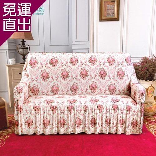 格藍傢飾 香榭玫瑰裙擺沙發套-香檳粉 1人座【免運直出】