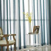 雪尼爾豎條紋紗簾客廳臥室陽臺隔斷透光飄窗簾地中海簡約窗紗  小時光生活館