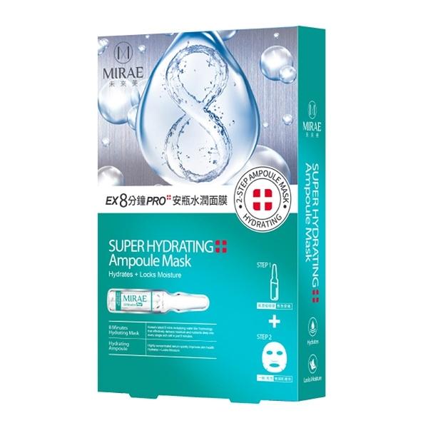 【3件特價】未來美EX8分鐘PRO安瓶水潤面膜【寶雅】MIRAE 未來美 面膜