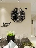 掛鐘 歐式鐘錶掛鐘客廳現代簡約時鐘個性創意時尚錶家用大氣裝飾石英鐘 漫步雲端