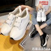 小白鞋春秋內增高休閒鞋韓版百搭厚底坡跟學生運動女單鞋【芭蕾朵朵】