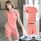 【免運】瑜伽運動服正韓  休閒新款健身房專業速干晨跑步時尚短褲兩件套裝
