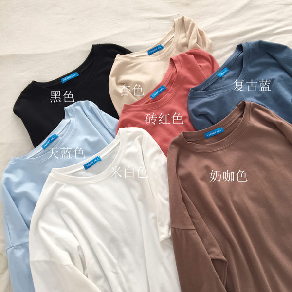 (全館一件免運)DE SHO~(YT-0822)寬鬆BF簡約學生休閒長袖T恤
