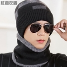 毛帽 韓版冬季男士圍脖套裝羊毛帽加絨加厚保暖針織帽情侶套頭毛線帽TJ 快速發貨