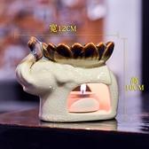 蠟燭香薰燈精油爐陶瓷大容量美容院臥室內家居創意熏香爐送蠟燭托