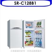 SANLUX台灣三洋【SR-C128B1】《雙門》冰箱 優質家電