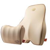 汽車腰靠護腰記憶棉靠背座椅腰枕司機車用四季背靠腰墊頭枕套裝 9號潮人館