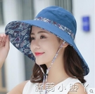 帽子女夏大沿檐遮臉時尚防風紫外線可折疊漁夫涼帽防曬遮陽太陽帽 蘿莉新品