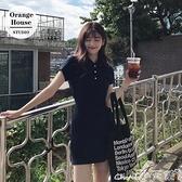 針織洋裝 夏季韓版新款休閒法式復古收腰針織短袖連身裙少女小個子A字短裙 小天使