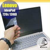【Ezstick】Lenovo IdeaPad 720S 13 IKB 靜電式筆電LCD液晶螢幕貼 (可選鏡面或霧面)