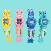 兒童變形電子手表機器人金剛益智玩具學生創意卡通變身男女孩禮物