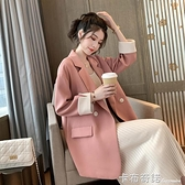 粉色小西裝外套女英倫風韓版寬鬆休閒上衣西服春秋季新款 卡布奇諾