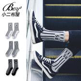 中筒襪 潮流superdark58線條造型長襪(貼身物不退換)【N6314】