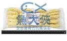 1E4A【魚大俠】FF082日本原裝-蔬菜可樂餅(55g/片/20片/包)#大包蔬菜