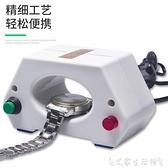 修錶工具時馳修錶工具高檔手錶退磁器指南針消磁器保養機械錶走時不準去磁 艾家