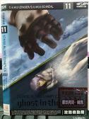 影音專賣店-X20-092-正版VCD*動畫【攻殼機動隊(11)】-日語發音