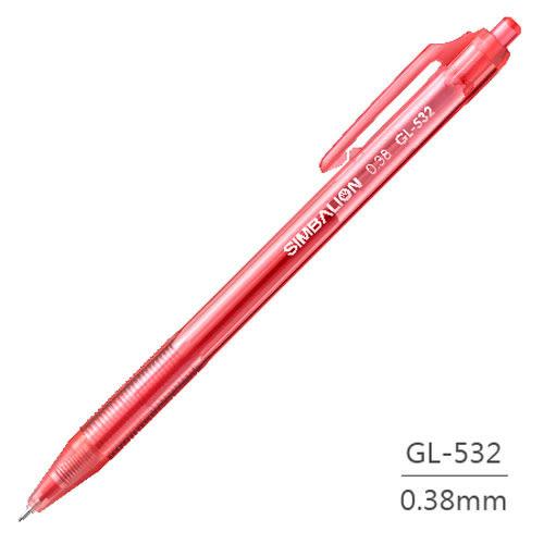 【雄獅】 GL-532 紅 0.38mm 自動中性筆   (12支/盒)