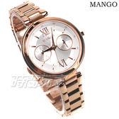 MANGO 原廠公司貨 自信甜美 日系風格 雙環 不鏽鋼女錶 防水手錶 玫瑰金x白 MA6749L-80R