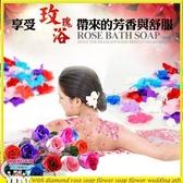 創意 婚禮 小物 玫瑰花 肥皂 情人節 禮物 芳香