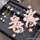 新娘頭飾套裝蝴蝶絹花發飾手工串珠頭花 易樂購生活館