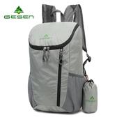後背包皮膚包超輕便攜可折疊旅行包後背包防水登山包旅游包戶外背包男女 JUST M