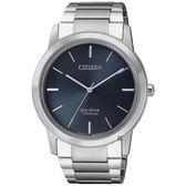 CITIZEN 星辰 鈦金屬光動能極簡手錶-藍x銀/41mm AW2020-82L