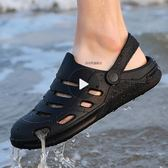涼鞋男士拖鞋2019夏季室外涼拖潮流洞洞托鞋外穿防滑個性沙灘涼鞋 嬡孕哺