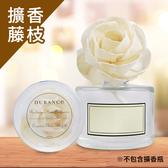 法國 Durance 朵昂思 白玫瑰花形補充擴香藤枝 1入【BG Shop】